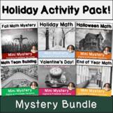Holiday Math Activity Bundle! Grade 6th 7th 8th 9th