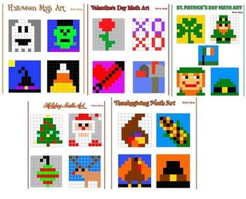 Holiday Math Art Bundle - 5 versions!  Convert fractions, decimals, and percents