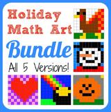 Holiday Math Art Bundle- 5 versions! 2 Levels - fractions decimals &/or percents