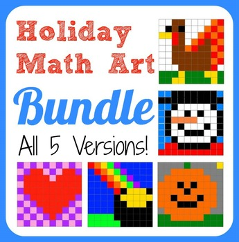 Holiday Math Art Bundle - 5 versions!  Convert fractions,