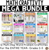 Craftivity Math BUNDLE: Includes Halloween Math Activity for Grades 3-5
