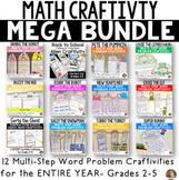 Craftivity Math BUNDLE: Includes St. Patrick's Day Math Activity for Grades 3-5