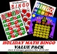 Holiday Math Bingo Value Pack