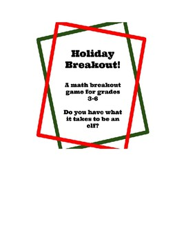 Holiday Math Breakout