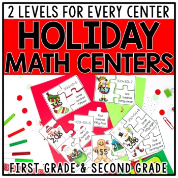 Holiday December Math Centers for 1st & 2nd Grade