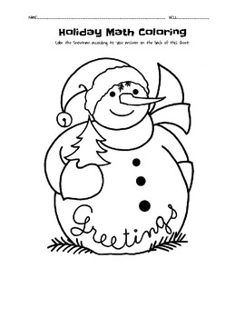 Holiday Math Coloring