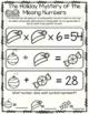 Holiday Math Enrichment