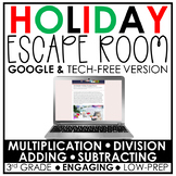 Distance Learning | Holiday Math Escape Room | 3rd Grade