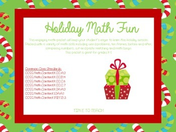 Holiday Math Fun