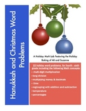 Holiday Math Lab: Hanukkah and Christmas Word Problems for 4th - 6th Grade