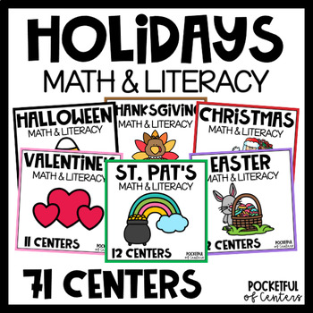 Holiday Math & Literacy Centers {MEGA BUNDLE} for PreK and Kindergarten