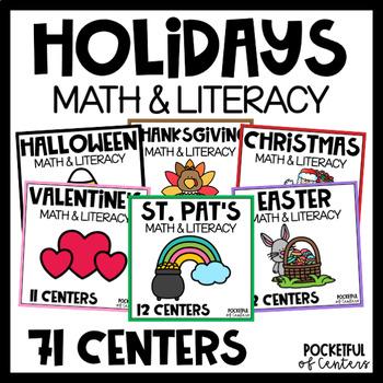 Holiday Centers: Math & Literacy Activities for Pre-K Kindergarten {MEGA BUNDLE}
