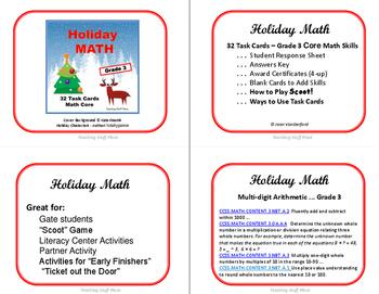 Holiday Math | Multi-digit Problems | Grade 3 Core Skills | Early Finishers
