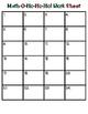 Holiday Math-O-Ho-Ho-Ho! A Christmas Math One-Step Equations Bingo Game