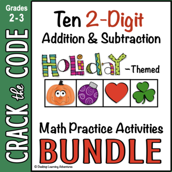 Holiday Math Practice Bundle: 2-Digit Addition & Subtraction Crack the Code