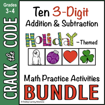 Holiday Math Practice Bundle : 3-Digit Addition & Subtraction Crack the Code