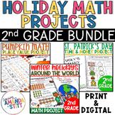 Holiday Math Project BUNDLE | 2nd Grade