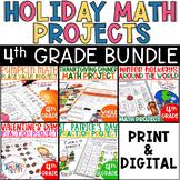 Holiday Math Project BUNDLE | 4th Grade