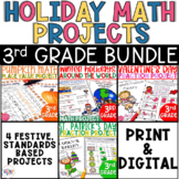 Holiday Math Projects BUNDLE | 3rd Grade