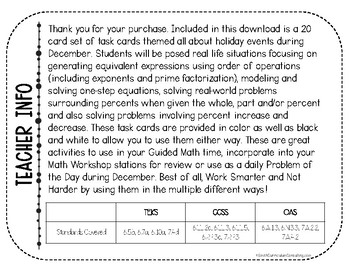 Holiday Math Task Cards | Christmas Math | Latte Love for Math | TEKS 6.5b