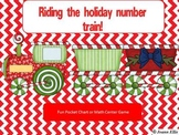 Holiday Math Train