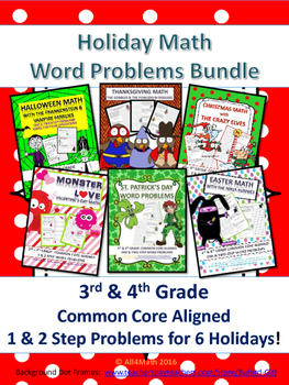 Holiday Math Word Problems Bundle: 3rd & 4th Grade Common Core Aligned