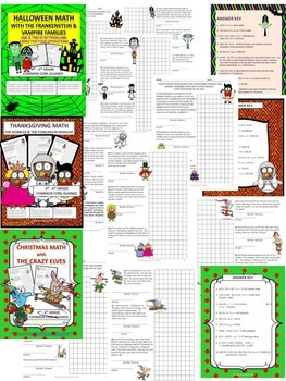 Holiday Math Word Problems Bundle: 4th-6th Grade Common Core Aligned