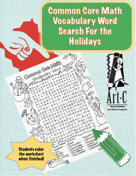Holiday Math Word Search for Common Core Vocabulary