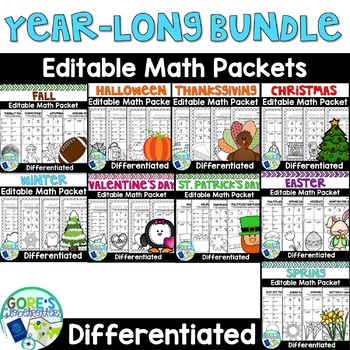 Holiday Math Worksheets Bundle - Differentiated and Editable