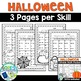 Year Long Themed Math Bundle - Differentiated and Editable