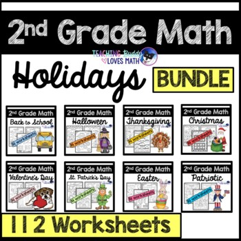Holiday Math Worksheets for the Whole Year 2nd Grade Common Core Bundle