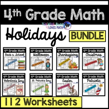 Holiday Math Worksheets for the Whole Year 4th Grade Common Core Bundle