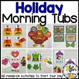 Holiday Morning Tubs Bundle