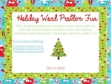 Holiday Multi-Step Word Problems Grades 2-3