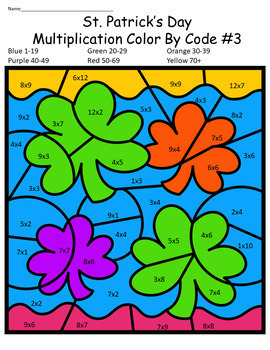Year Long Holiday Multiplication Color By Code Bundle-Christmas