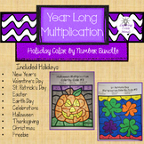 Year Long Holiday Multiplication Color By Number Bundle - Back to School