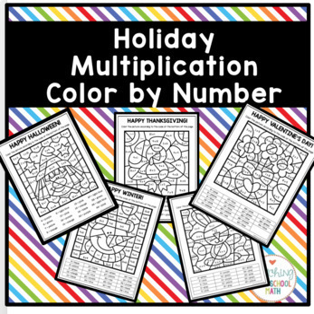 Holiday Multiplication Color By Number Bundle