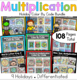 Holiday Multiplication Color by Number Code Bundle