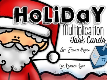 Holiday Multiplication Fact Task Cards