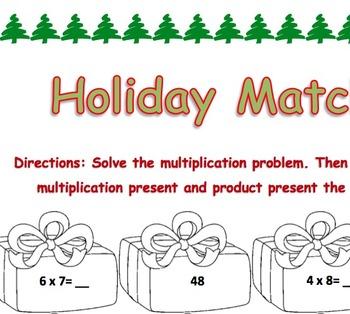Holiday Multiplication Match