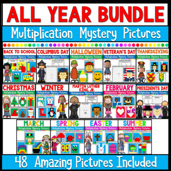 Holiday Math Multiplication Mystery Picture Bundle