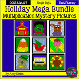 Holiday Multiplication Mystery Pictures - MEGA BUNDLE