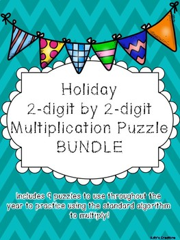 Holiday Multiplication Puzzles 2-Digit by 2-Digit BUNDLE