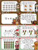 Holiday Multiplication Task Cards GROWING BUNDLE