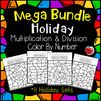 Holiday Multiplication and Division Color by Number Growing Bundle