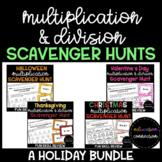 Holiday Multiplication and Division Scavenger Hunt BUNDLE