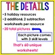 Mystery Pictures Holidays BUNDLE - Addition & Subtraction Facts