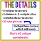 Multiplication and Division-- Mystery Pictures Holiday BUNDLE