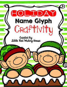 Holiday Name Glyph Craftivity