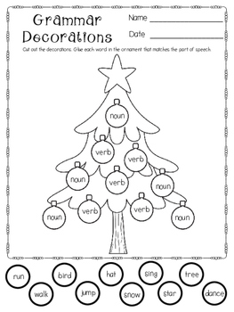 Holiday Noun and Verb Freebie